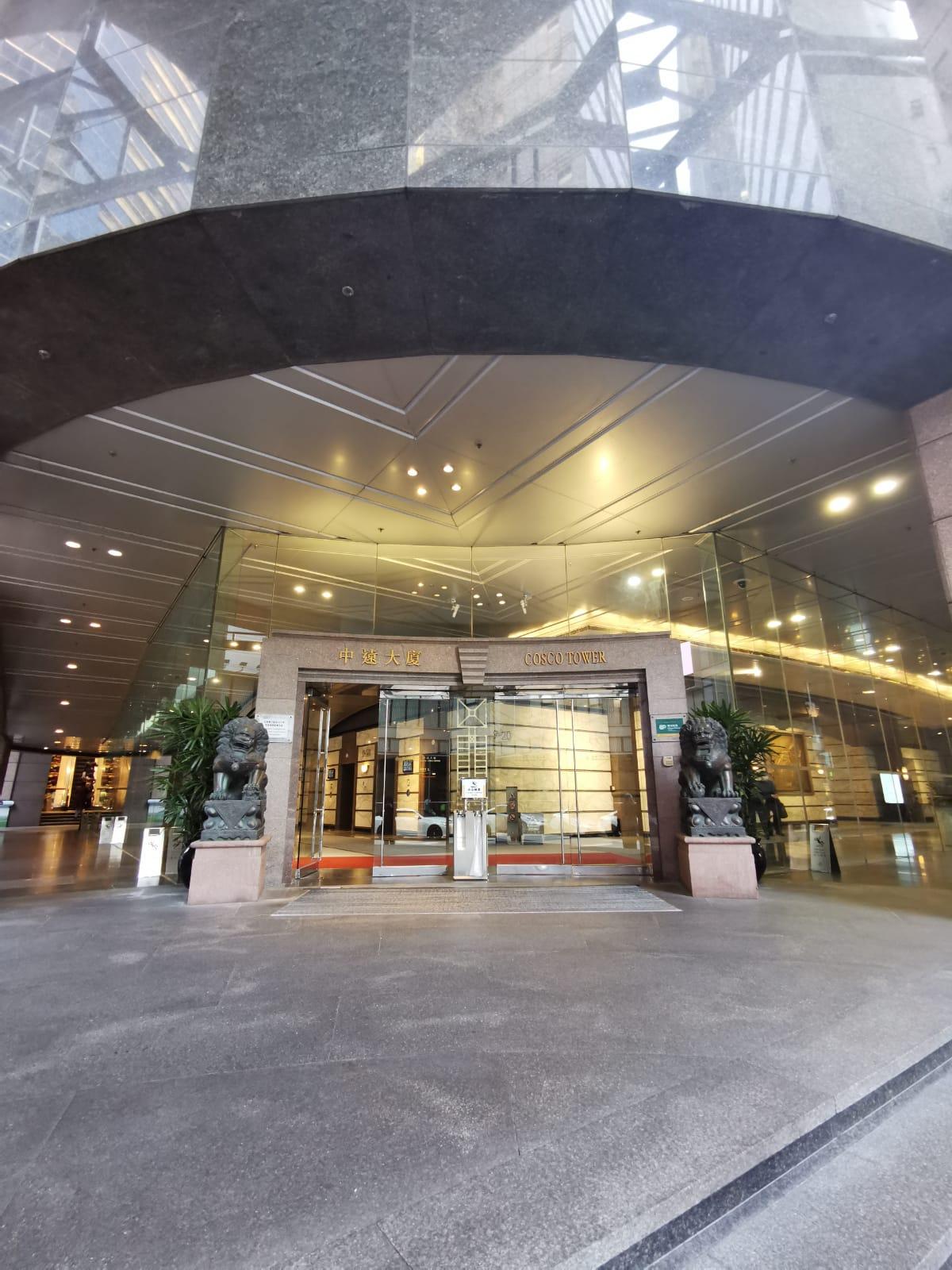 High level, Cosco Tower, Sheung Wan
