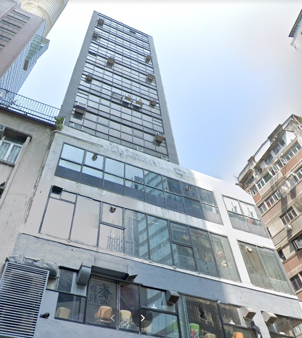 Tsim Sha Tsui RICH TOWER office for rent, 523-sq. ft. high floor
