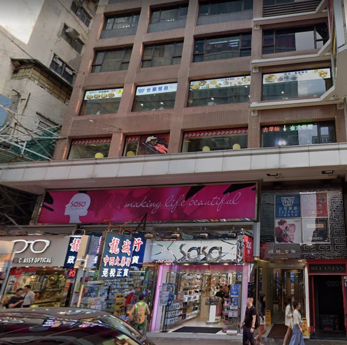 [Tsim Sha Tsui] [for lease]Mary Building, Lower floor office for lease, 400 sq.ft(G)
