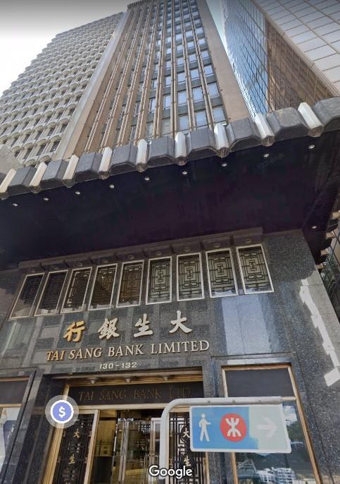 中環 大生銀行大廈 低層寫字樓 297呎 平租金