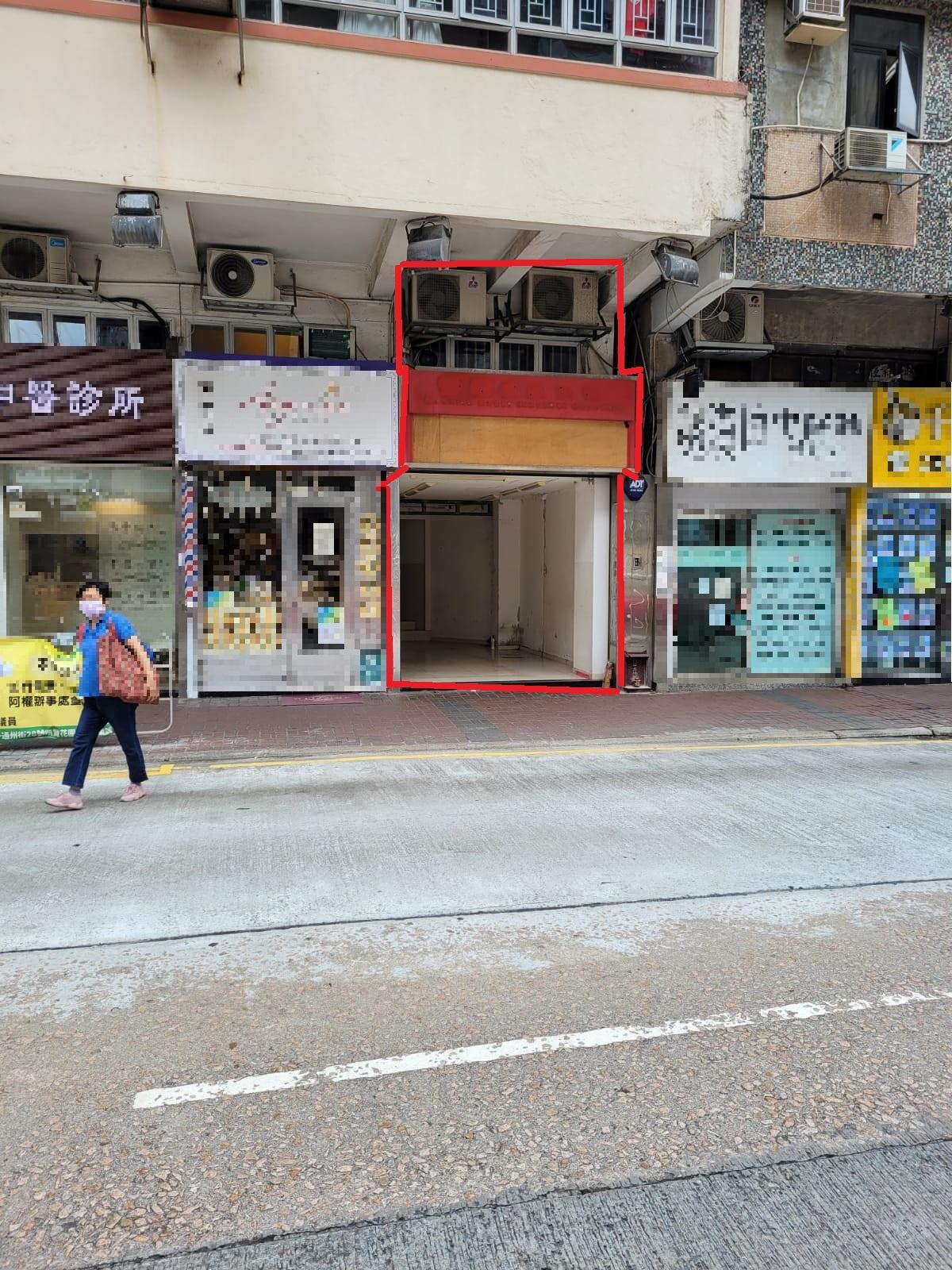 [Mong Kok][Portland Street] Shop, near Prince Edward MTR Station, 400 sq.ft